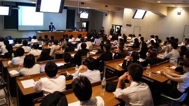 D-Tec-Seminar