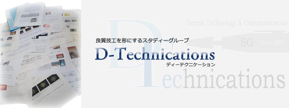 DT-Top-image