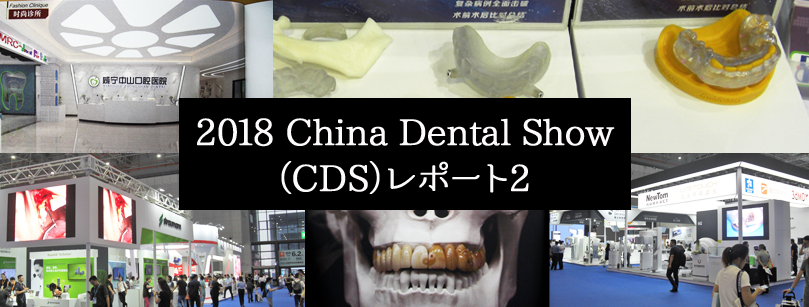 china_report_02